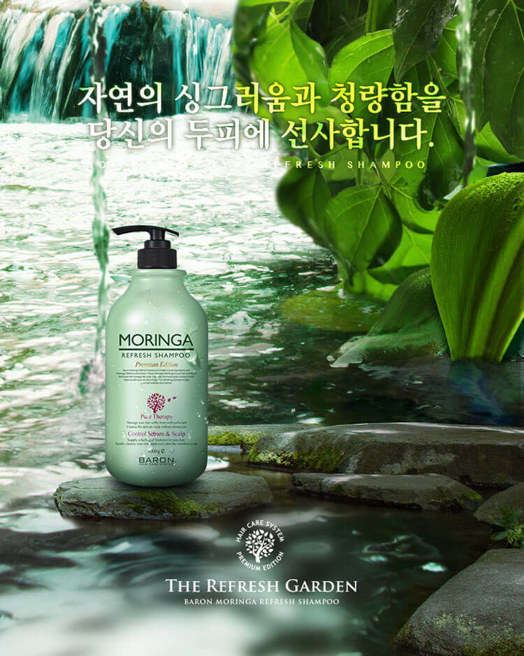 MORINGA Refresh Shampoo Premium Edition
