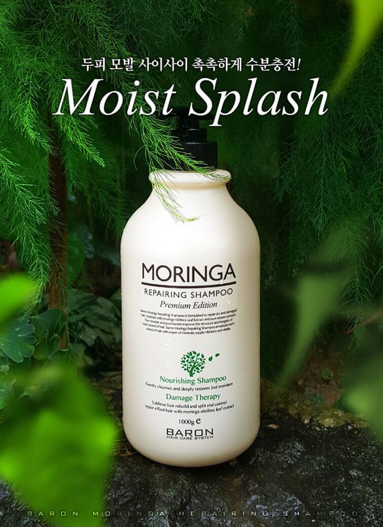 MORINGA Repairing Shampoo Premium Edition