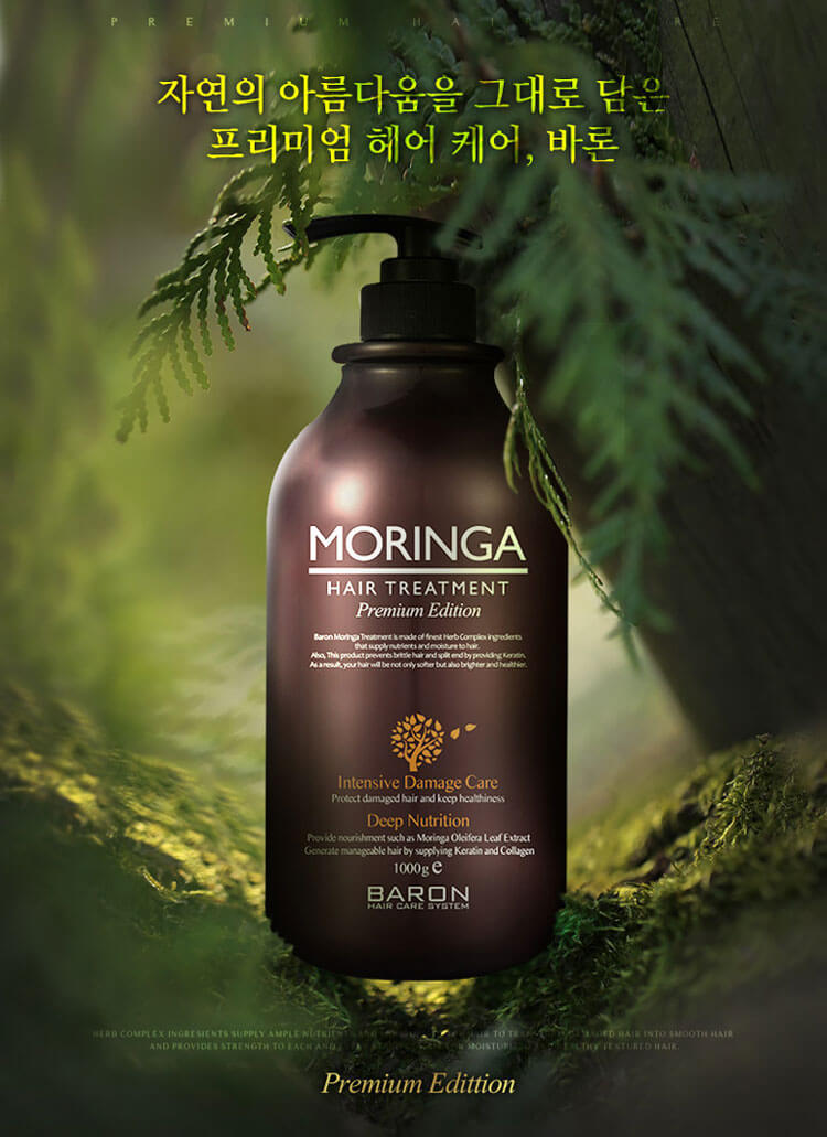 MORINGA Hair Treatment Premium Edition
